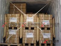 专业厂家出品集装箱牛皮纸填充气袋