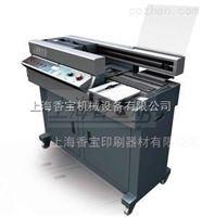 上海香��XB-AR900S���王�z�b�C