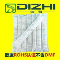 缝隙专用硅胶干燥剂 透气无纺布防破漏
