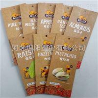 内蒙古特产牛皮纸自立包装袋最新价格