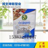 食品级火锅调料包装袋专业生产厂家首选
