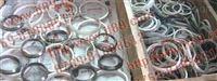 维修返磨返修翻新油盅环陶瓷环钨钢环刀