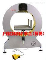 FV300-90水平式薄膜缠绕机 FROMM孚兰