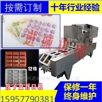 海霸王灌汤水饺包装封口机汤圆过膜包装机