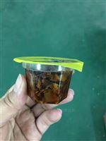 小杯装香醋酱油辣椒酱芥末小菜包装封口机