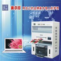 供应适合印不干胶商标的全自动名片印刷机
