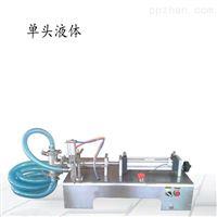 一公斤石油耗油食用油液体定量称重灌装机
