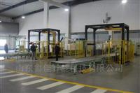 悬臂式在线缠绕包装机,山东鲁佳专业生产
