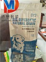 河北德懋大小规格猫砂猫粮包装袋设计厂家