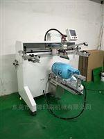 煤气罐丝印机圆面滚筒印刷机圆柱形网印机