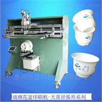 花盆丝印机灯罩网印机圆形丝网印刷机
