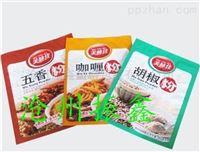 特色咖喱粉包装袋厂家鲜牛奶包装卷膜价格