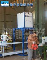 佳木斯加工成套设备计量粮食包装秤