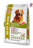 宠物食品包装袋5公斤10公斤猫粮袋厂家
