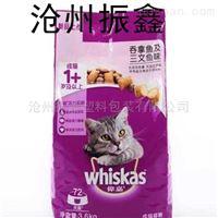 精选猫粮包装袋振鑫定制干果包装卷膜设计