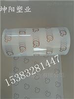 调料包装复合膜粉末状调味品包装袋材质