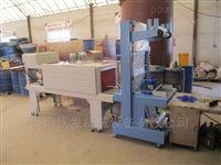 牡丹江玻璃水矿泉水塑包机生产线沃发收缩