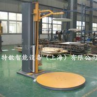 上海歆宝 缠绕膜包装机 压顶缠绕机