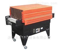书本餐具铝型材收缩机沃发高配置机械