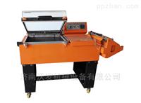 PVC二合一热缩包装机沃发高配置机械