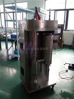 实验室小型喷雾干燥机CY-8000Y温雾化造粒