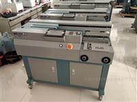 印后760A4胶装机