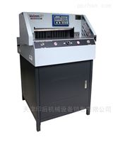 印后E490R电动切纸机
