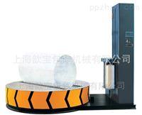 上海歆宝 圆筒式缠绕机 二次元裹膜机