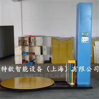 上海歆宝 托盘裹包机 阻拉伸缠绕机