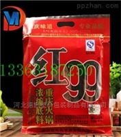 调味品粉料酱料包装袋定制厂家