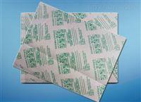 干燥剂包装纸无纺布复合纸
