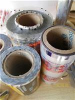 2.5公斤大米塑料包装袋\蜂蜜复合膜定做