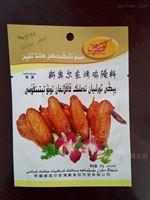 四川火锅酱料包装袋番茄沙拉酱三边封镀铝袋
