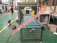 平板太阳能缠绕膜包装机,山东鲁佳专业生产