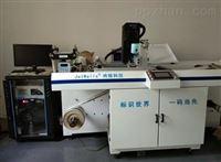 工业级DOD喷墨系统高速UV喷码机