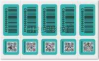 广东UV可变码喷码机相关信息行情