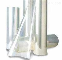 莱芜供应PET透明离型膜