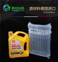 4L机油袋充气柱袋环保快递防震缓冲气泡柱