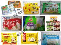 速冻汤圆包装机 速冻水饺自动封口机