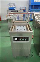 DZQ-5002S双室真空包装机、蔬菜真空机