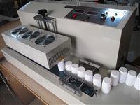 德州台式芝麻酱瓶电磁感应封口机