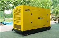 夏季用静音650千瓦发电机要更换夏季机油